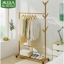 Trojans simple clothes rack floor bedroom hanger living room clothes rack storage rack home rack