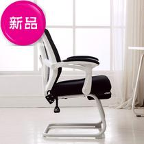 Ergonomic computer chair Home Study Chair swivel chair net chair b gaming chair simple office chair