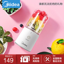 The United States baby auxiliary food processor mini juicer portable companion Cup home cooking machine mixer