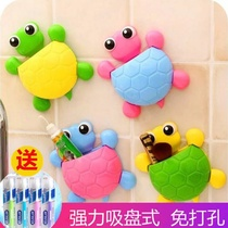 Creative cute little turtle powerful sucker toothbrush holder toothbrush toothpaste holder cartoon tooth rack suction wall storage box