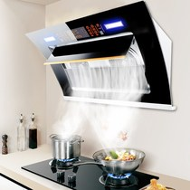 Good Wife hood double motor automatic cleaning range hood household side suction kitchen smoking machine suction