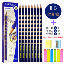 Authentic German art ya hole hole pencil 2B primary school students HB non-toxic correction grip posture children triangle Mitsubishi pencil set combination 2h than kindergarten move pen correction grip pen posture hole pen