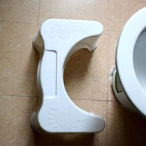 Toilet chair foot ladder toilet stool plastic thickened squat stool to remove foot toilet home and other pit godware