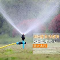 。 Cooling rotary mobile small rain spray watering spray vegetable patch green sprinkler irrigation sprinkler home.