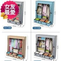 Modern dust cover bedroom storage cabinet steel frame drawer type outer y set simple wardrobe open large wardrobe fabric