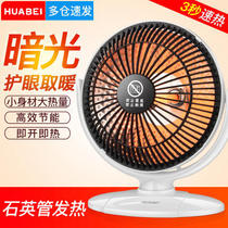 Small solar electric heating fan bedroom low-power heating fan electric heating oven mini university energy-saving work warm hands.