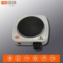Mini adjustable temperature electric heater tea boiled coffee hot milk oven does not pick container universal furnace