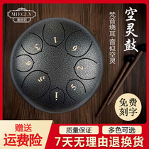 Steel tongue drum ethereal drum Lotus color hollandaise percussion instrument drum beginner percussion instrument adult hand disc Tambour