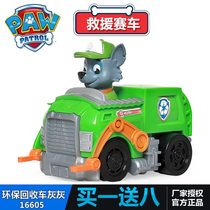 Wang Li Lixin toy boy Toy Rescue Racing Series 16605 environmental recycling car grey ash