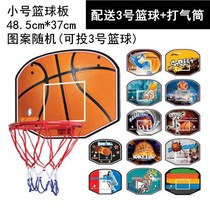 Childrens hanging basketball board trumpet medium iron basketball hoop basketball hoop indoor sports goods