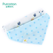Cotton era stores the same spring and summer baby gauze triangle towel 62x43cm 2 bags