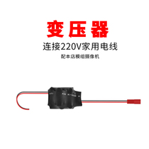 4K module camera with 220V home wire transformer