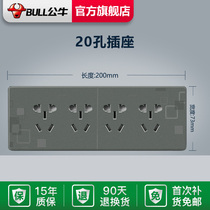 Bull 118 Type switch socket 12 hole twelve hole kitchen porous 20 hole twenty hole wall panel G18 Gray