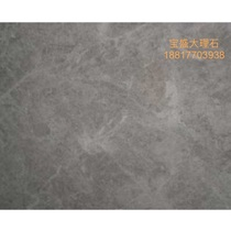 Shanghai surrounding natural marble castle gray window sill threshold stone retaining Bar can enter the store to see the sample