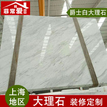 Natural Jazz white marble window bay window washing table stairs step step background wall threshold stone custom