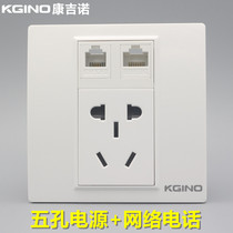 86 type five-hole power supply with network telephone socket 235-hole socket plus computer telephone network cable module panel