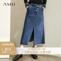 Amii minimalist niche chic little skirt 2019 autumn new high waist straight split mid-length denim skirt