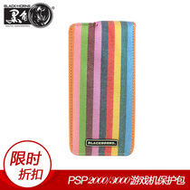 Black corner 02622 Sony psp package psp3000 protection package psp2000 stripe cloth series buckle
