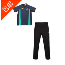 Basketball referee suit with basketball referee pants sponsorship NBL referee clothing CUBA basketball referee clothing printing