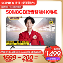 Konka Konka b50u 50-inch TV 4K HD Smart Network wifi flat LCD TV 55