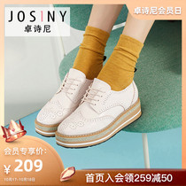 Zhuo Shini 2019 autumn new retro British wind thick platform shoes round head cross straps deep mouth small shoes female