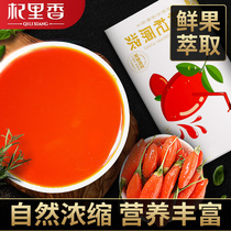 (Shop on the new)Qi Li Xiang fresh wolfberry puree Ningxia zhongning wolfberry juice wolfberry juice 210ml * 2 boxes