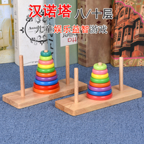 Baotika wooden Hanok Tower Rainbow Circle ten layers of Hanoi Tower childrens puzzle game clearance toys 5-6 years old