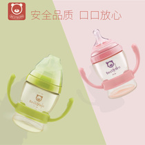 Beierbang baby drop-resistant bottle ppsu material newborn wide-caliber baby drop-proof anti-flatulence silicone nipple