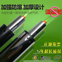 Computer chair bar lift Rod swivel chair swivel chair accessories seat connecting rod hydraulic rod
