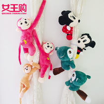 Cartoon curtain strap tied flower tied rope curtain clip tie tie a pair of cute creative doll banana monkey