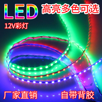 Auto Retrofit Accessories blast Ghost Fire motorcycle decorations Lantern Flashing Lights modified motorcycle LED Light strip
