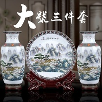 Jingdezhen ceramic large vase three sets of Chinese living room TV cabinet decoration flower decoration home craft decorations