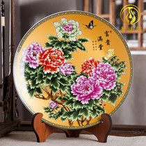 Jingdezhen Ceramics decoration home decoration hanging plate Chinese crafts living room wine Cabinet Xuan-Guan decorative Plate