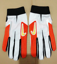 Genuine NFL Football Catcher Gloves Outer Gloves Silicone Anti-Slip Rugby Professional Gloves