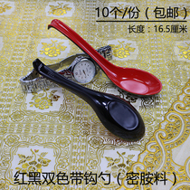 Hook melamine spoon spicy hot rice spoon fast food restaurant red black soup spoon plastic spoon two-color spoon 10