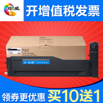 Drum/toner cartridge from the best shopping agent yoycart com