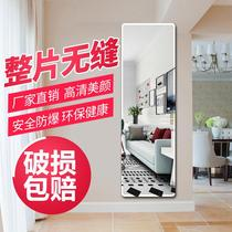 Wall dressing mirror paste dresser indoor bedroom mirror full body dressing mirror dorm cheap student hanging