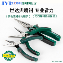 World tip pliers 6-inch 8-inch multi-function electrical pliers longer tip pliers 5-inch mini tip pliers manual