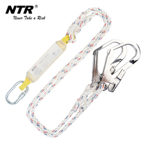 Safety rope anti-fall buffer safety safety rope single and double rope buffer large hook high altitude positioning rope protection rope
