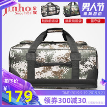 Golden Monkey genuine hand carry luggage bag digital front bag left behind bag camouflage 07 before the shipment was bagged before the package