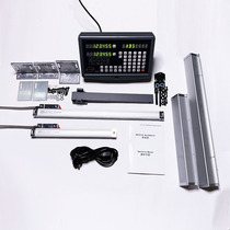 5u line cutting grating digital display two feet a table two axis travel 50 to 1000MM grating electronic ruler set