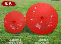 Small umbrella adult classical feelings catwalk Dance Umbrella Dance Umbrella props umbrella wedding rain cheongsam ancient Silk