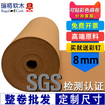 Imported kindergarten soft wood photo wall water pine board background wall 8 mm