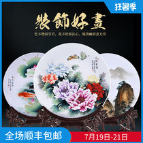 Jingdezhen ceramic hand-decorated sitting plate hanging plate flowers open rich living room decoration ornaments desktop ornaments