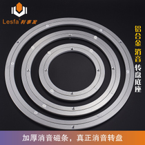 Dining table turntable bearing turntable aluminum round table turntable round table turntable glass turntable 350mm