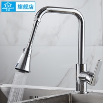 Home rhyme kitchen booster faucet 360 degree rotatable universal dishwashing artifact adapter splash head shower mouth