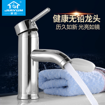 Home rhyme basin faucet hot and cold faucet basin hot and cold table basin faucet basin Faucet washbasin faucet