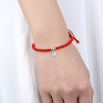 925 Sterling Silver bells bracelet Femelle red rope Korean girlfriends simple students this year brained hand rope mâle pair