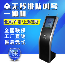 17 inch wireless ACD row number Machine Call Number System hospital triage touch screen queuing call number system queuing