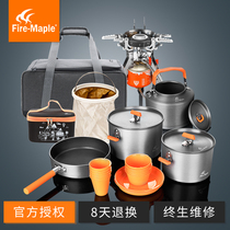 Fire Maple outdoor feast set Titan atmosphere furnace feast 6-8 sets pot teapot stove self-driving equipment